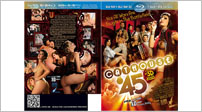 3D porno Cathouse 45 (3D Blu-Ray + 2D Blu-Ray + DVD/3D DVD)